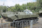 The combat vehicle of the airborne BMD-1 in the Central Museum of Armed forces, Moscow, RUSSIA — Foto Stock