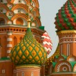 Moscow Saint Basils Cathedral cupola — Stock Photo