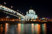 Christ the Savior Cathedral and bridge at night, Moscow, Russia — Stock Photo