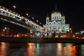 Christ the Savior Cathedral and bridge at night, Moscow, Russia — ストック写真