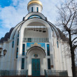 Rostov Cathedral of Nativity of Virgin Mary — Stock Photo #36005557