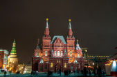 Moscow Red Square. Historical museum at winter night. — Foto de Stock