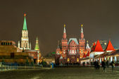 Red Square Moscow at winter night. — Stock Photo