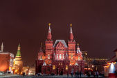 Moscow Red Square. Historical museum at winter night. — Foto Stock