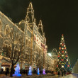 Stock Photo: Moscow state department store at Christmas winter night