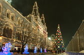 Moscow state department store at Christmas winter night — Stock Photo