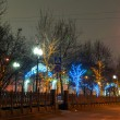 Moscow holiday illuminations on the street — Stock Photo