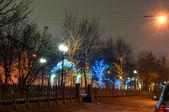 Moscow holiday illuminations on the street — Stock Photo