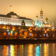 Moscow Kremlin at night — Stock Photo #38580847