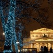 Holiday illumination in Moscow street near the Bolshoi Theatre — Stock Photo