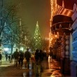 Christmas on the streets of Moscow, Russia at the evening — Stock Photo