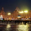 Red square view on the Moscow state department store at Christmas winter night — Stock Photo