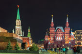 Russia. Moscow. National Historic museum on the Red Square by night — Stock Photo