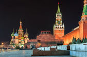 Red Square, Moscow, illuminated at night — Stock Photo