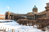 Kazan Cathedral, St. Petersburg, Russia — Stock Photo