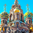 Cupola of the Church of the Savior on Blood, St Petersburg — Stock Photo #45756625