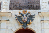 Symbol of Russia, double-headed eagle on Peter and Paul Fortress gate — Stock Photo