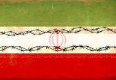 Iranian Flag — Stock Photo