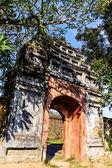 Kinh Thanh Hue — Stock Photo