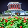 Mausoleum of Ho Chi Minh — Stock Photo