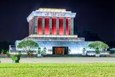 Mausoleum of Ho Chi Minh — Stock Photo