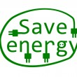 Stock Vector: Save energy.