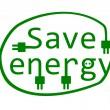 Save energy. — Stock Vector