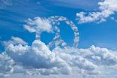 Blauer himmel mit wolken frieden — Stockfoto