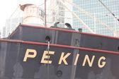Les travaux de restauration à bord du navire de pékin au south street seaport sont encore en cours — Photo