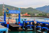 Sea port of seatran ferry terminal a pier koh samui,surat thani  — Stock Photo