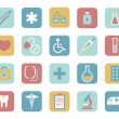 Medical icons — Stock Vector #28691381