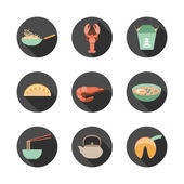 Set of round flat icons — Stock Vector