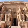 Abu Simbel — Stock Photo