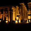 Luxor on the night — Stock Photo