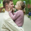 Happiness fatherhood — Stock Photo