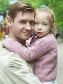 Happiness fatherhood — Stock Photo