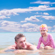 Happy fatherhood — Stock Photo