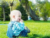 Dla dzieci w parku — Zdjęcie stockowe
