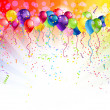 Stock Vector: Multicoloured backgrund with balloons