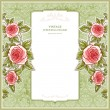 Vintage background for the wedding with roses — Stock Vector