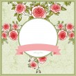 Beautiful vintage background for the wedding with roses — Stock Vector