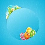Happy Easter — Stock Vector #28794975