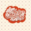 Stock Vector: Merry Christmas retro design