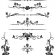 Decorative elements — Vector de stock #32934105