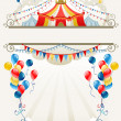 Circus frame — Stock Vector #33539933