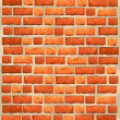 wall brick — Image vectorielle