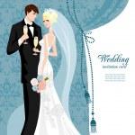 Elegant wedding — Stock Vector