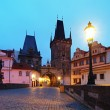 Autumn Charles bridge in the morning fog, Prague — Stock Photo