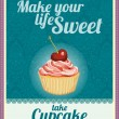 Vector cupcake vintage design greeting card — Stock Vector