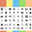 Stock Vector: Different icons set
